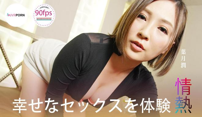 Amazing sex experience with a Japanese married woman
